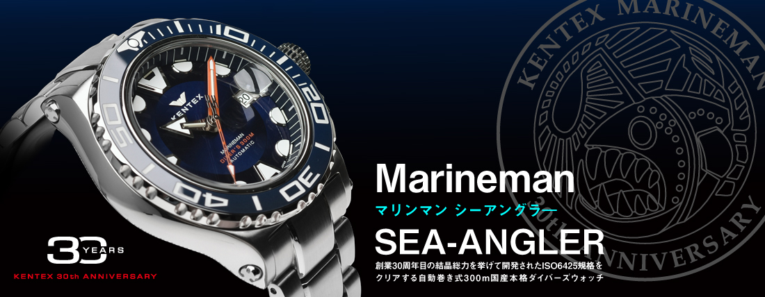 b94519658f 日本製、国産腕時計 ケンテックスジャパン